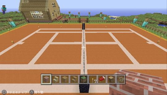 s-マインクラフト テニスコート (12)