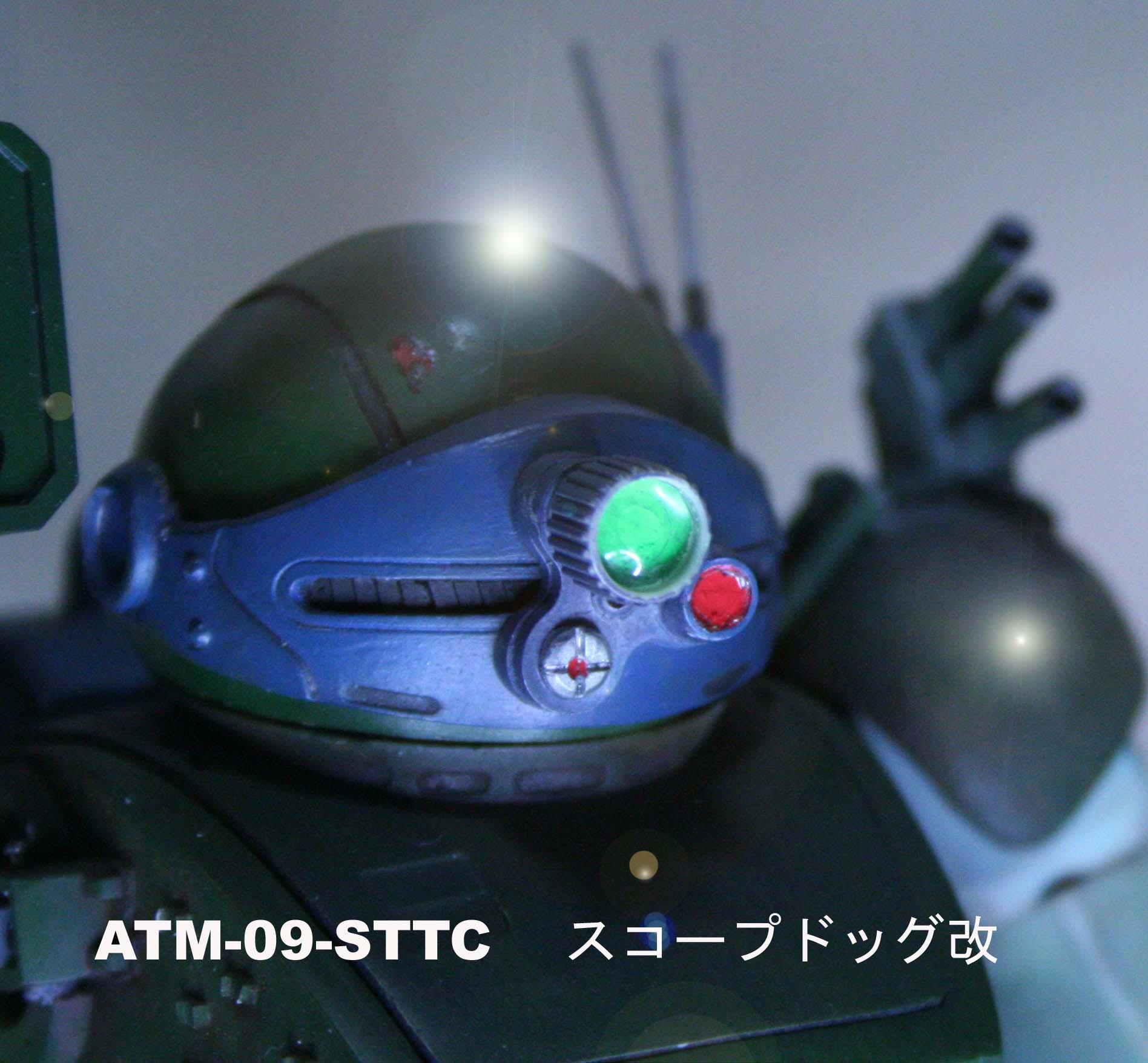 t13_damae_sttc_03.jpg