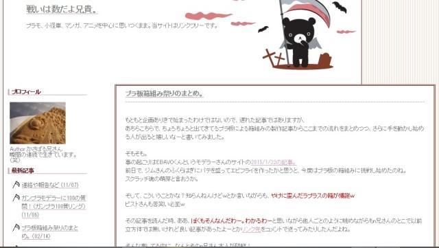 無題kasanii_01