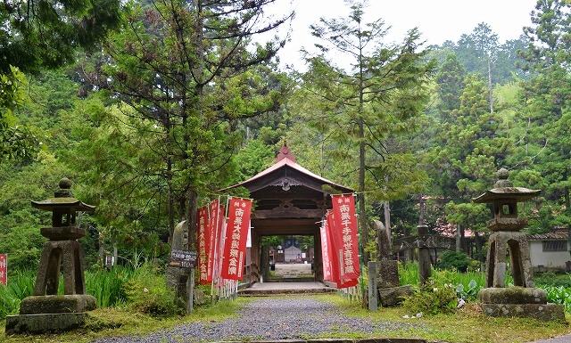 竹林寺4の2