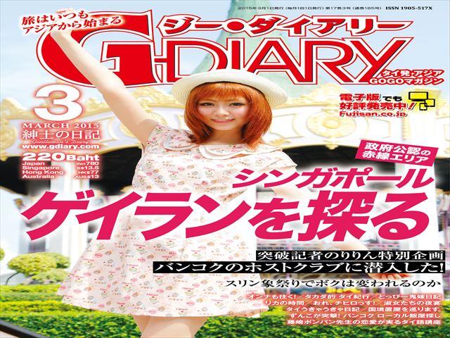 G185_Cover-TH_R.jpg