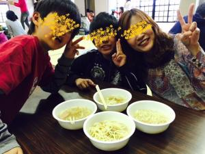 FullSizeRender+(3)縲€繝壹う繝ウ繝・convert_20150330110606