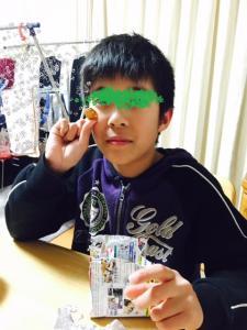 FullSizeRender+(3)+繝壹う繝ウ繝・convert_20150416094456