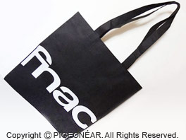 fnac Eco Bag