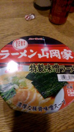 山岡家 カップ麺