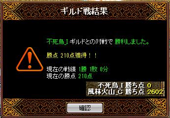 150609GV1
