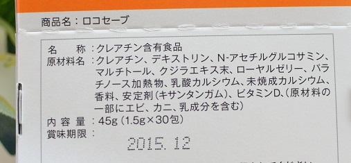 DSC_4708.jpg