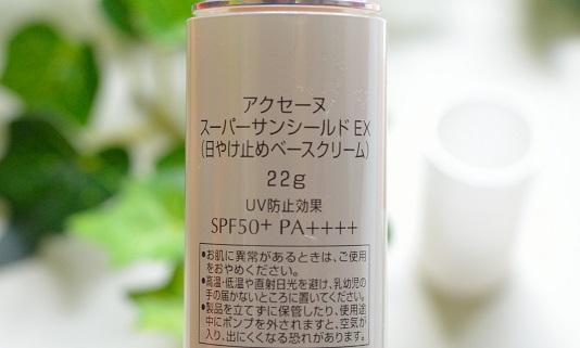 DSC_5622.jpg