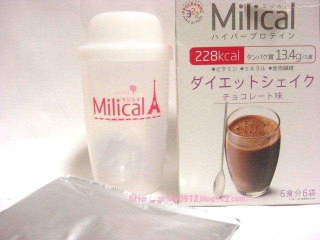 ミリカル ダイエットシェイク チョコレート味