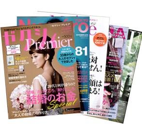 link_magazine.jpg