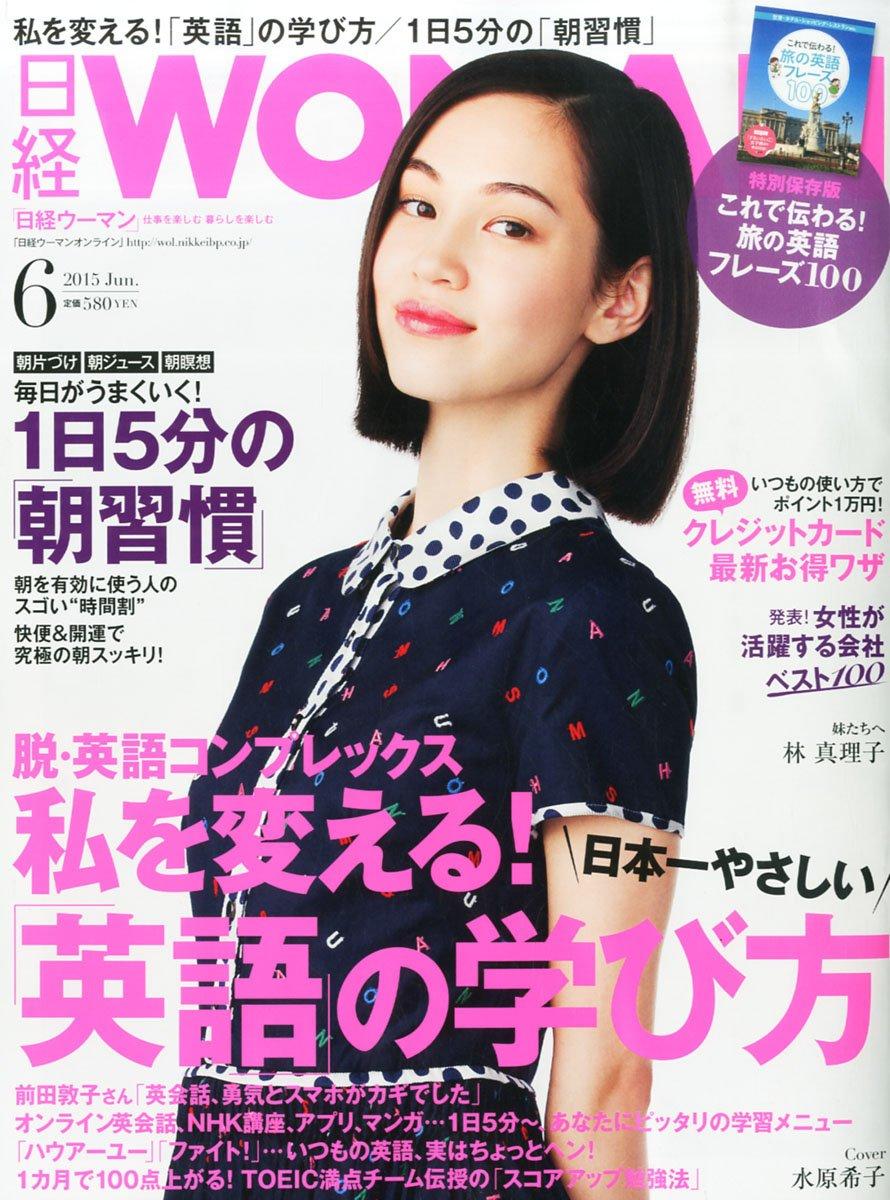nikkei woman