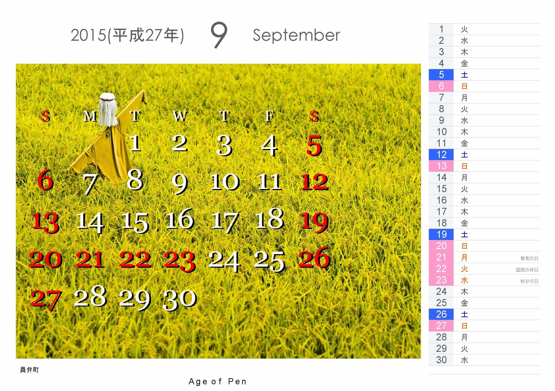 1-201501f_009.jpg