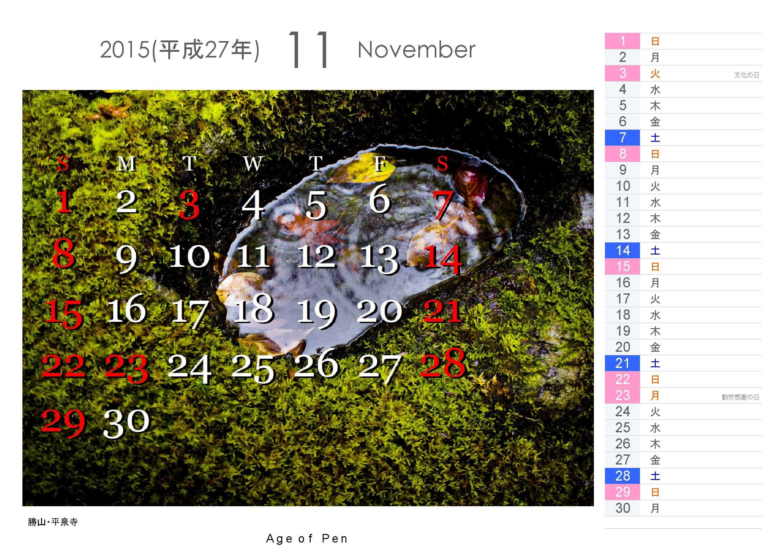 1-201501f_011.jpg