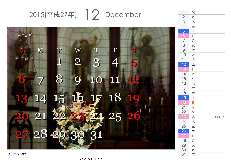 1-201501f_012.jpg