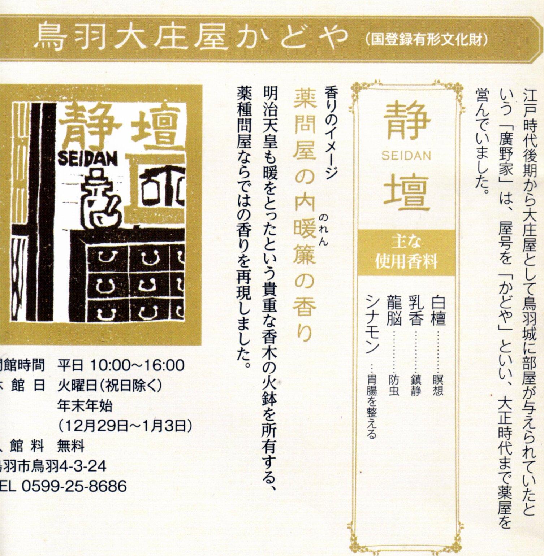 2-toba_0001.jpg