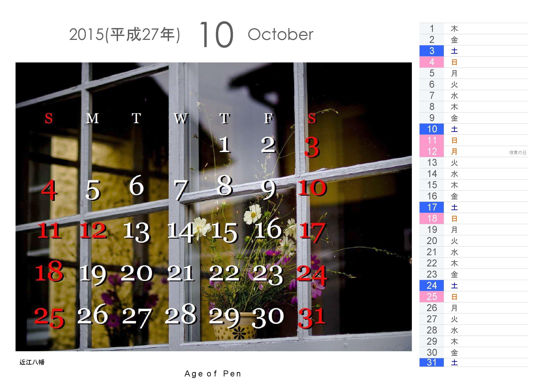 10e-201501f_010 (2)
