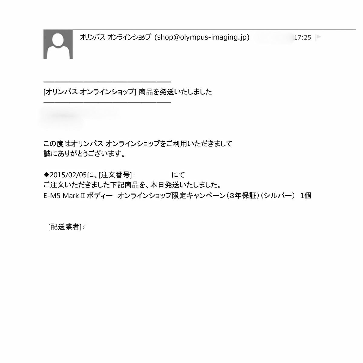 4-LR5_1-mail from oly-15