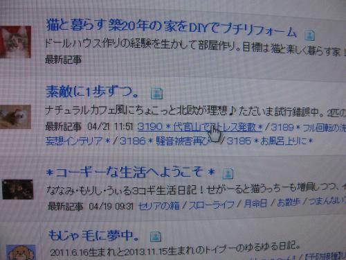 IMG_7541_convert_20150421150310.jpg