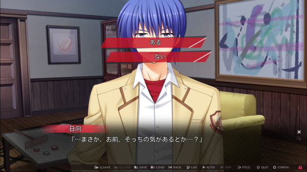 angelbeats13.png