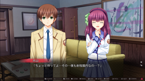 angelbeats14.png