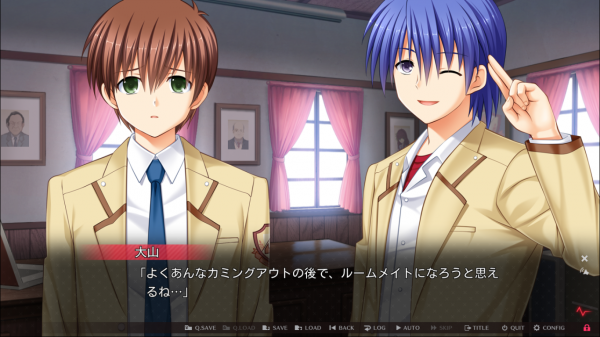 angelbeats16.png