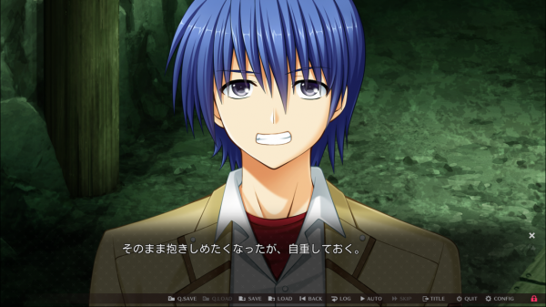 angelbeats24.png