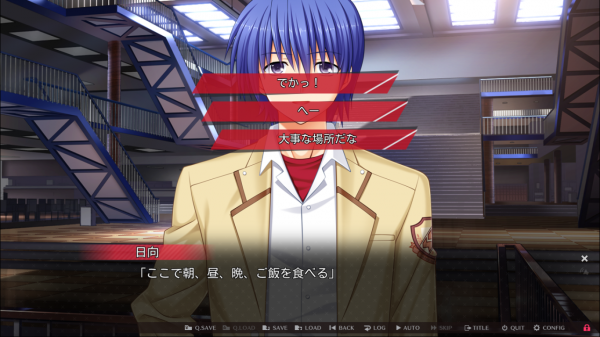 angelbeats5.png