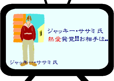 blog20150615-1.jpg