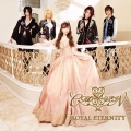 CROSS VEIN ROYAL ETERNITY