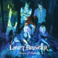 LIGHT BRINGER / Scenes of Infinity