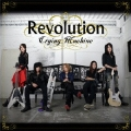Crying Machine / REVOLUTION