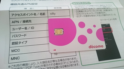 DSC_0097_2.jpg