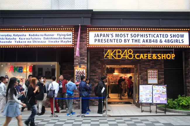 自転車の なんば 自転車 : AKB48カフェ(なんば)