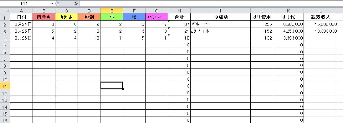 20150328_01.jpg