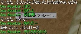 20150407_01.jpg