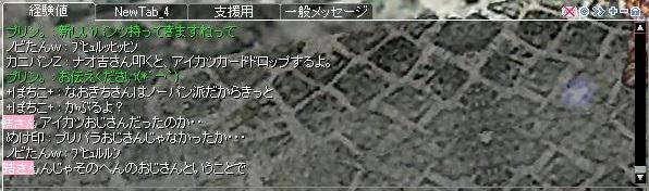 20150522_05.jpg