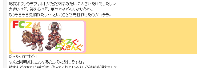 20150605_01.png