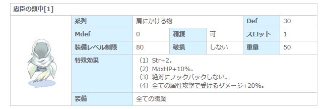 20150609_07.png