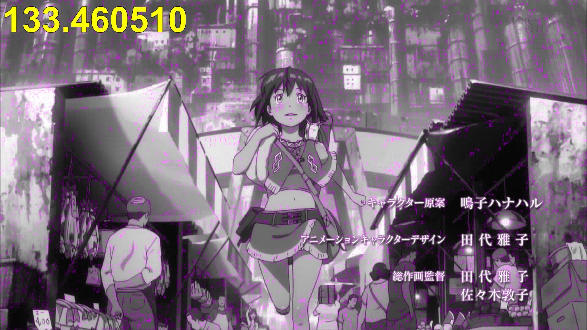 609昇順