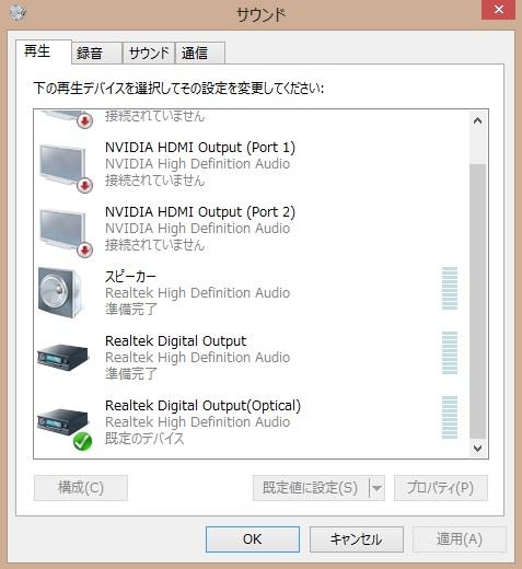 ハイレゾ2 (477x520)
