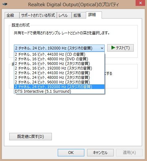 ハイレゾ3 (476x521)
