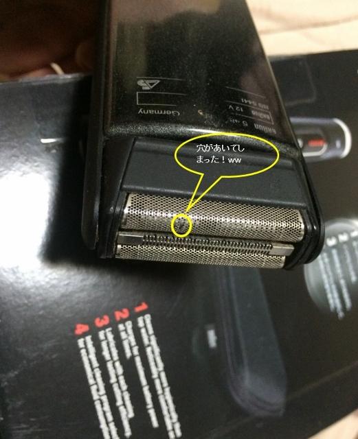 小型家電ごみ1 (521x640)