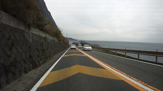 細野26 (640x358)