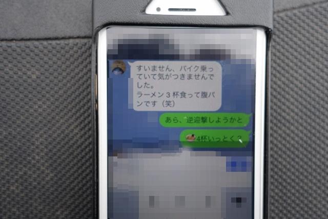 DSC03299 (640x427)