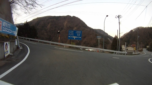 早戸川見神滝ツー138 (640x359)