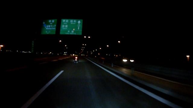 早戸川見神滝ツー151 (640x358)