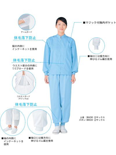 女子総ゴムトレパン SKH220