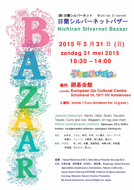 2015 SN Bazaar