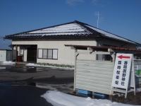香積廣野神社
