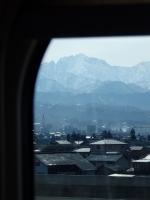 山の日フォーラム